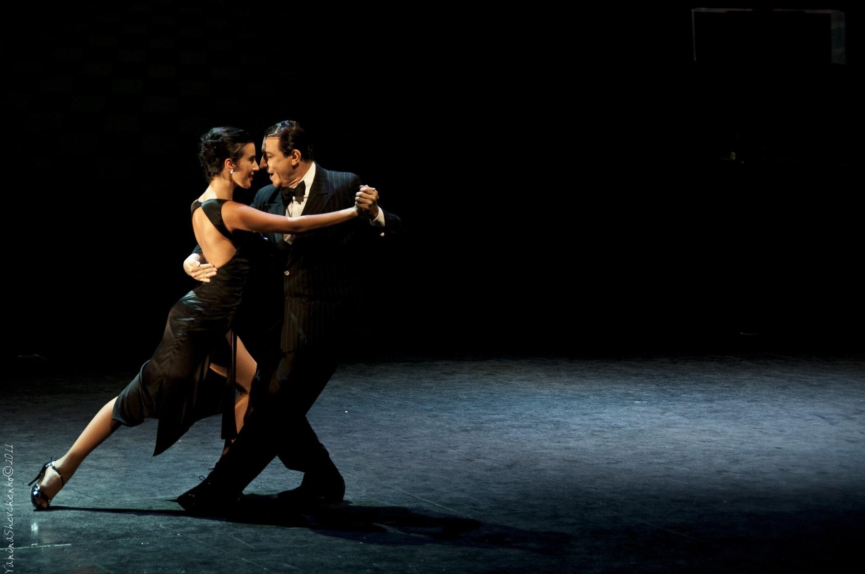 Романтический танец бесплатно